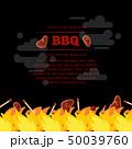BBQ バーベキュー グリルのイラスト 50039760