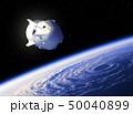 宇宙 衛星 サテライトのイラスト 50040899