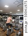 スポーツジム 女性 ジムの写真 50041975