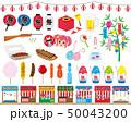 お祭り 素材 セット 50043200