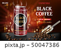 Realistic black canned espresso coffee with beans in 3d illustration. Product coffee drink design 50047386