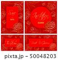 Wedding Templates Set With Hand Drawn Peony 50048203