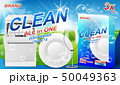 Dish wash soap ads. Realistic plastic dishwashing packaging with detergent gel design. Liquid soap 50049363