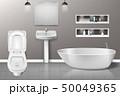 Bathroom furniture interior with modern bathroom sink, mirror, toilet on grey wall. Realistic 50049365