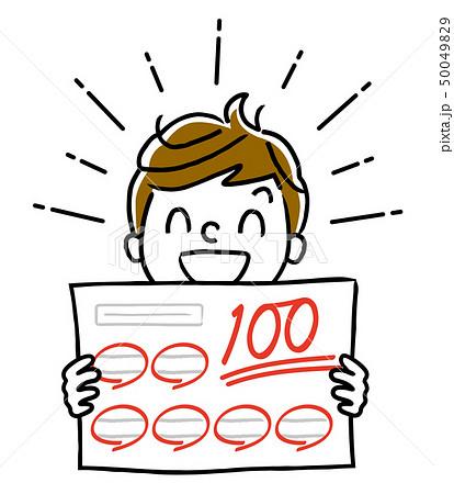 テストで100点をとる男の子 50049829