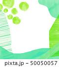 背景素材 水彩テクスチャー 50050057
