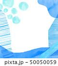 背景素材 水彩テクスチャー 50050059