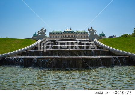 Belvedere Garden in Vienna city, Austria 50050272