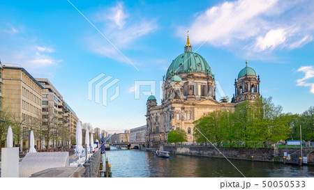 Berlin Cathedral in Berlin, Germany 50050533