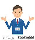 ビジネス ビジネスマン 作業着のイラスト 50050666