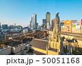 Nagoya cityscape skyline in Japan 50051168