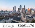 Twilight at Nagoya Station in Nagoya city, Japan 50051170