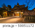 Kushida Shrine at night in Hakata, Fukuoka, Japan 50051172