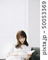 女性 ポートレート アジア人の写真 50053369