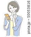 女性 携帯電話 メールのイラスト 50053816