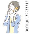 女性 携帯電話 ベクターのイラスト 50053817