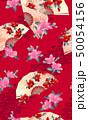 扇子 扇 花のイラスト 50054156