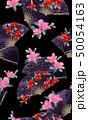 扇子 扇 花のイラスト 50054163