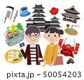 長野 観光 カップル 50054203