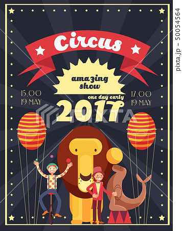 Retro circus entertainment, carnival and holiday show vector poster and invitation design 50054564