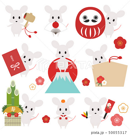 かわいいネズミの年賀状イラスト素材セットのイラスト素材