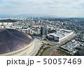 福岡市ももち浜 ヤフオクドームの見える景色 50057469