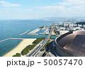 福岡市ももち浜 ヤフオクドームの見える景色 50057470