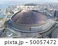 福岡市ももち浜 ヤフオクドームの見える景色 50057472