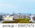 福岡市の景色 ヤフオクドーム とプラネタリウム 50057474
