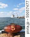 5番のビットと停泊する外国クルーズ客船の見える港の景色 福岡市博多埠頭 50057477