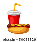 Illustration with fast food meal. Soda and hot dog. 50058329