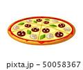食 料理 食べ物のイラスト 50058367