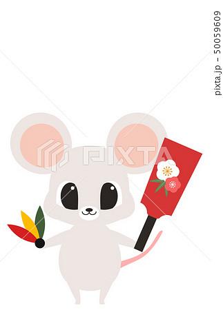 かわいいネズミの年賀状イラスト素材のイラスト素材 [50059609