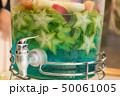 フルーツドリンク 50061005