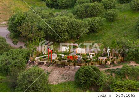 Japanese garden in Tbilisi Botanical Garden, 50061065