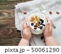 シリアル 穀物 ヨーグルトの写真 50061290