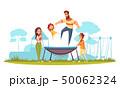 バカンス バケーション 休暇のイラスト 50062324