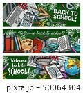 学校 バック 背のイラスト 50064304