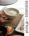 ご飯を配膳する女性 50065656