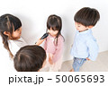家で遊ぶ子どもたち 50065693