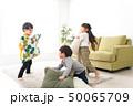 家で遊ぶ子どもたち 50065709