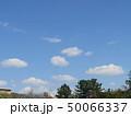 青空 青色 白色の写真 50066337