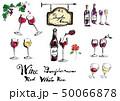 ベクター アルコール 酒のイラスト 50066878