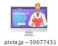 オンライン メディカル ベクトルのイラスト 50077431