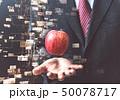 ビジネスマン サラリーマン ビジネスの写真 50078717