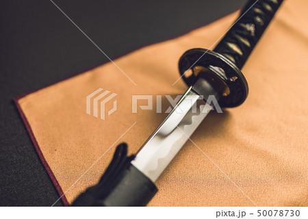刀 50078730