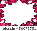歓声 コピースペース フレームのイラスト 50079761
