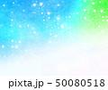 星 スター 星空のイラスト 50080518
