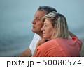 カップル 二人 二人連れの写真 50080574