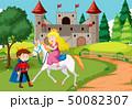 物語 妖精 ベクトルのイラスト 50082307